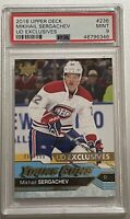 2016 17 UPPER DECK Mikhail Sergachev #/100 EXCLUSIVES PSA 9 YOUNG GUNS RC ROOKIE