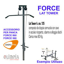 GetFit - FORCE LAT TOWER - Accessorio DORSALI Lat Machine per PANCA 560 e 860