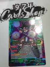 Dragon ball super - Turles, Fiendish Force BT12-056 UC Pre-Release