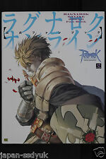 JAPAN Ragnarok Online Official Fan Book artbook OOP RARE