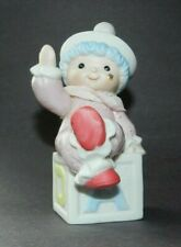 Homco Porcelain Figurine Series #1451 - Child in Blue Clown Suit on Block