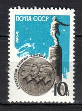 Russia - 1964 Stratosphere balloon accident - Mi. 2901 MNH