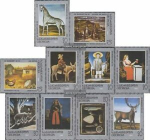 georgia 93-102 (complete issue) unmounted mint / never hinged 1995 Paintings Pir