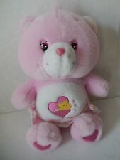 Care Bears Baby Hugs Bear Plush Heart Hugging Star - Pink Bear Gc