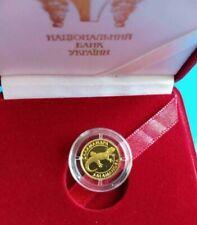 Ukraine , 2 UAH 2003, Gold coin: SALAMANDRA