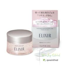 Shiseido Elixir Superieur Sleeping Clear Pack C105g White and Aging Care Japan