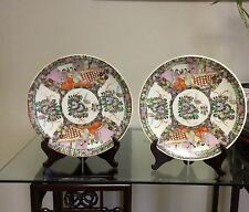 "14"" Oriental Rose Medallion porcelain plate for 2 with stands"