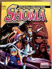 SHOMA - Cronache della guerra leggendaria n°1 1997 ed. Marvel Manga [C14B]