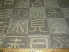 1 Yd Asian Oriental Writing Chenille Embroidered Upholstery Fabric For Less