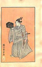 Shunsho and Buncho Ehon Butai Ogi Japanese Woodblock Fan Print No. 1