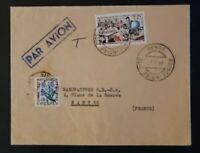 1966 Point-Noire Congo to Nantes France Postage Due Stamp Added Airmail Cover
