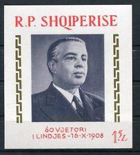Albania 1968 BF anniversario nascita Enver Hoxha mnh