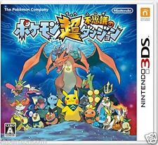 Used 3DS Pokemon Super Mystery Dungeon  NINTENDO 3DS JAPANESE  IMPORT