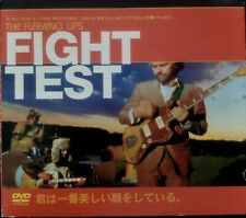 The Flaming Lips - Fight Test (DVD/Audio CD 2003) Fight Test - video. Knives Out