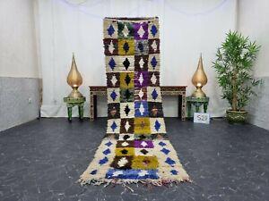 "Moroccan Handmade Vintage Runner Rug 2'6""x9'8"" Berber Geometric White Blue Rug"