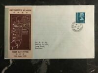 1973 Hong Kong First Day Cover FDC Definitive Stamps 40c Stamp