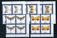 BUND Nr.1602-1606 ** FORMNUMMER Eckrandviererblocksatz !!! (101548)
