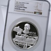1987 12oz China S100Y Zhan Tianyou Frosted Tunnel NGC Certified PF69 Ultra Cameo