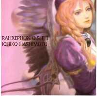 ICHIKO HASHIMOTO Rahxephon O.S.T. 1 CD Anime Soundtrack