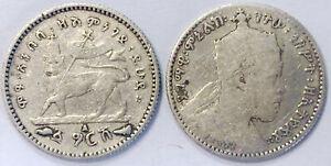 Ethiopia 1 gersh (1/16- 1/20 birr)1897-1903 lion 16mm  silver coin