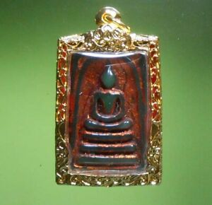 PERFECT! OLD AMULET SOMDEJ WANGRHANG VERY RARE FROM SIAM !!!