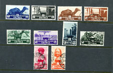 ERITREA 158-67, 1934 PICTORIALS (REGULARS), USED (ID7163)