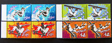 Australian Decimal Stamps: 2006 Extreme Sports - Set 4x2 with Tabs MNH
