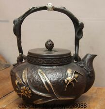 Archaic Japanese Iron Silver Gilt Grasshopper Insect Flagon Kettle Wine Tea Pot
