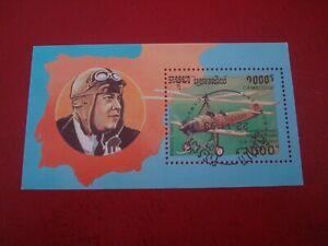 CAMBODIA - 1993 FIRST GYROPLANE - MINISHEET - UNMOUNTED USED MINIATURE SHEET