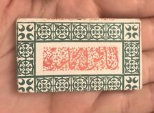 Collectible Antique Anatolie Turkish Ottoman French Cigarette Rolling Paper Book