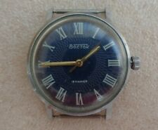 Russian mechanical watch WOSTOK 2209 BLUE fluted dial Made in USSR classic