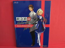 Trauma Center: Under the Knife 2 Official Guide Book w/DVD /DS