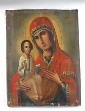 Icon Mother of God Right Handed Pravoruchitsa Orthodox Russian Empire 295x225mm