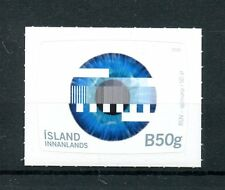Iceland 2016 MNH Icelandic National Television TV 50th Anniv 1v S/A Set Stamps