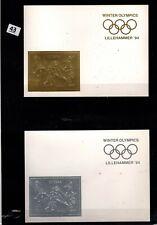 / GUYANA 1994 - MNH - GOLD+SILVER - SOCCER, ICE HOCKEY, BASEBALL, OLYMPICS