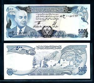 [97465] Afghanistan SH 1352(1973) 500 Afghanis Bank Note XF P51b