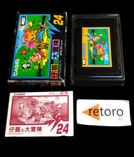 Adventure of a small cat Chibi goes on adventure msx msx2 rom Casio gpm-124 japan
