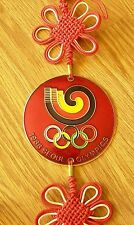 f454 South Korea 1988 Seoul Summer Olympic Games vintage enameled medal & tassel