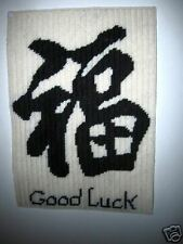 CHINESE GOOD LUCK SYMBOL WALL HANGING IN PLASTIC CANVAS