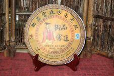 China yunnan black puer tea Gu YI Palace Pu er shu pu erth 357g no green oolong