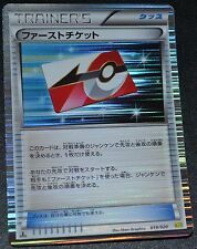 Japanese Holo Foil First Ticket 019/020 1st Edition Dragon Selection Trainer NM