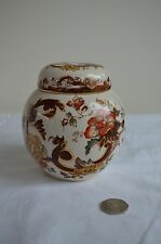 Mason's Ironstone Marrone Velluto Prunus/ginger jar