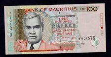 MAURITIUS 100 RUPEES  2007   PICK # 56b UNC.