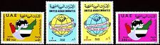 UAE 1986 ** Mi.194/97 Postfreform Postal Authority | Posthorn | Landkarten Maps