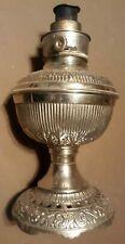 Vintage Metal Oil Lamp Lantern National Kerosene Antique Victoreen Nickel Plated