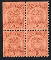 COLOMBIE  No: 110 5 centavos block of 4 stamps NEWS YEAR 1895