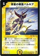 Duel Masters TCG Valkyer, Starstorm Elemental Japanese Excellent/Light Play