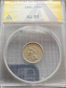 AVC - 1881 THREE CENT NICKEL ANACS - AU55