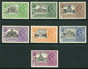 British 1935 KGV Silver Jubilee India Scott #142-148 Mint Non Hinged Y103