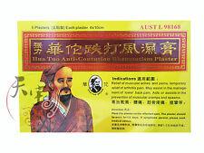 Hua Tuo Anti-Contusion Rheumatism Plaster 5 Plasters 6 x 10 cm Chinese Medicine